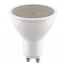 940254 ЛАМПА LED 220V HP16 GU10 4.5W=40W 195LM 120G FR 4200K 20000H (в комплекте)