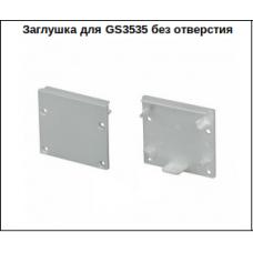 Заглушка для LP-3535 без отверстия
